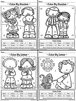 KinderColoring ~ Color By The Code Educational Puzzles For Kindergarten