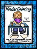 KinderColoring ~ Color By The Code Educational Puzzles For