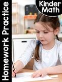 KinderMath®: Kindergarten Math Homework Practice