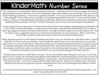 KinderMath™ Number Sense