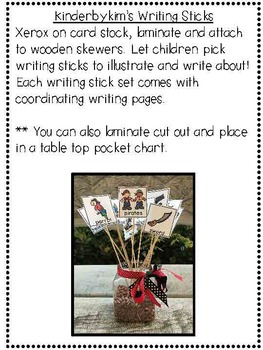 Kinderbykim's Thematic Writing Sticks!