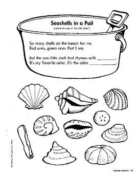 Kinderbykim's Ocean Fun Thematic Lesson Plans