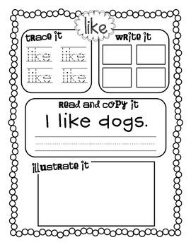 Kindergaren Common Core Sight Word Activity Sheets