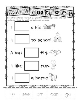 Kindergaren Common Core Sight Word 'Read It, Glue It, Trace It' Activity Sheets