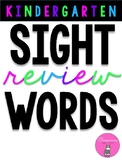 Kindergarten 100 Sight words review worksheets