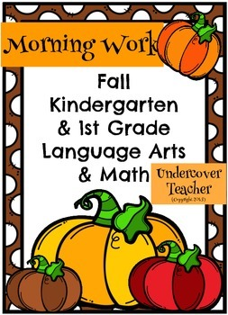 Kg. & 1st Gr. Fall {Morning/Bell Work & Centers} 4 weeks L.A. & Math Practice