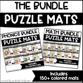 Kindergarten, 1st Grade, 2nd Grade Math Phonics Activities