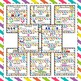 Math Word Wall ~ Kindergarten & 1st Grade!  ~ 100+ Words &