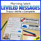Morning Messages Leveled Kindergarten 1st Grade