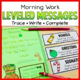 Christmas Kindergarten 1st Grade Leveled Morning Messages