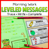 Christmas Kindergarten 1st Grade Leveled Morning Messages