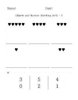 Kindergarten & 1st Grade Math - Cut & Paste - Objects Number Matching (0-15)
