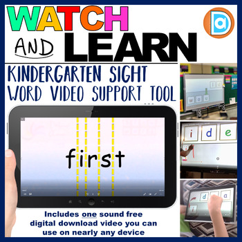Kindergarten & 1st Grade RTI | Sight Word Builder Video Intervention Tool |First