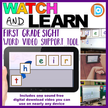 RTI | First Grade Sight Word Fluency Tool | Their