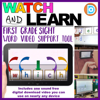 Kindergarten Sight Word Tool for General and Special Education | Which