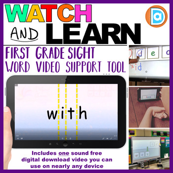 RTI   Kindergarten & First Grade Sight Word Fluency Tool   With