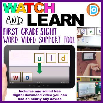 RTI | Kindergarten & First Grade Sight Word Fluency Tool | Would