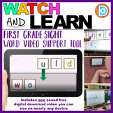 RTI | First Grade Sight Word Fluency Tool | Would
