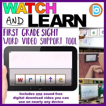 RTI | Kindergarten & First Grade Sight Word Fluency Tool | Write