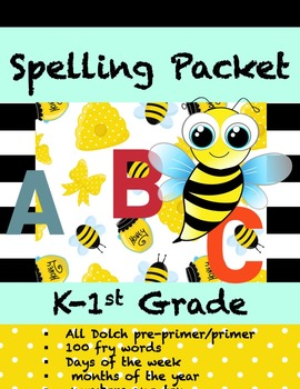 Student Spelling Books for K-1st Grade-All Dolch and Fry words
