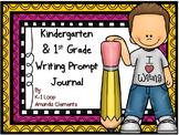 Kindergarten & 1st Grade Writing Prompt Journal