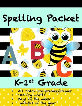 Spelling Homework for K-1st Grade All Dolch and Fry words