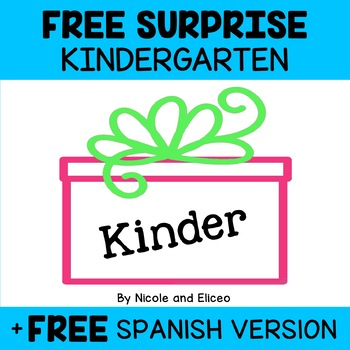 Free Download - Kindergarten Resources