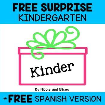 Free Kindergarten Resources