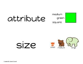 Kindergarten 2D Vocabulary