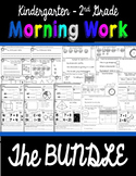 Kindergarten - 2nd Grade Morning Work BUNDLE
