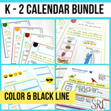 Primary Planner Bundle