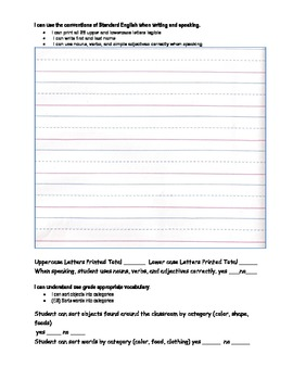 Kindergarten 2nd Quarterly Assessment w/ Common Core I Can Statements