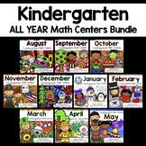 Kindergarten ALL YEAR Math Center Bundle