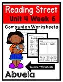 Kindergarten. Abuela. Unit 4 Week 6 Reading Street