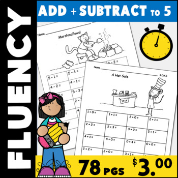 Addition Subtraction to 5 Mental Math Fluency Drills Practice PACK 53 pages!
