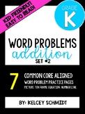 Kindergarten Addition Word Problems Set #2
