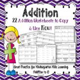 Distance Learning Kindergarten Addition Worksheets