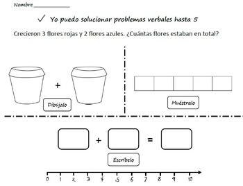 Kindergarten Addition Worksheets in Spanish / Hojas de sumar Kinder