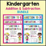 Kindergarten Addition and Subtraction Bundle: 200 Practice Pages + 80-Page BONUS