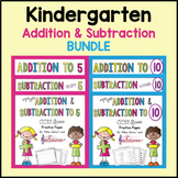 """KinderMath"" Kindergarten Addition and Subtraction Bundle"