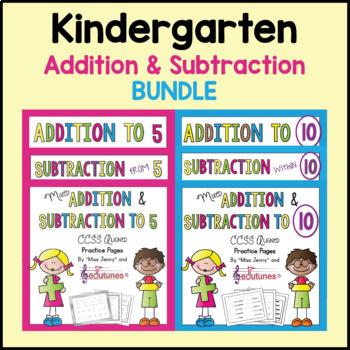 Kindergarten Addition and Subtraction Bundle: 200 Practice