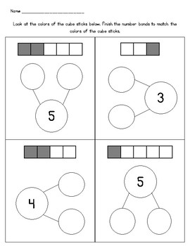 Kindergarten Addition and Subtraction Practice to 10