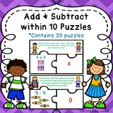 Kindergarten Addition and Subtraction Word Problems within 10 Game Puzzle K.OA.2