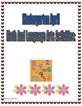 Kindergarten April Activities