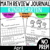 April Kindergarten Daily Spiral Review Math Journal