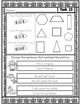 Kindergarten April Homework