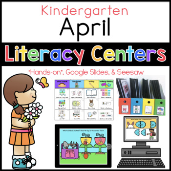 Kindergarten April Literacy Centers