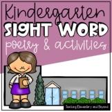 Kindergarten April Sight Word Poetry & Activities