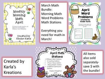 April Math BUNDLE for Kindergarten