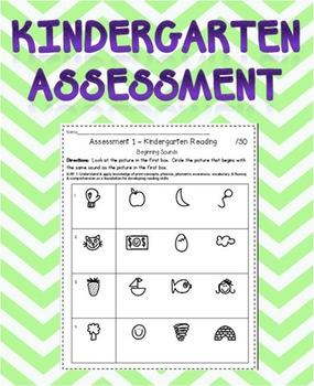 Kindergarten Assessment 1 Language Arts
